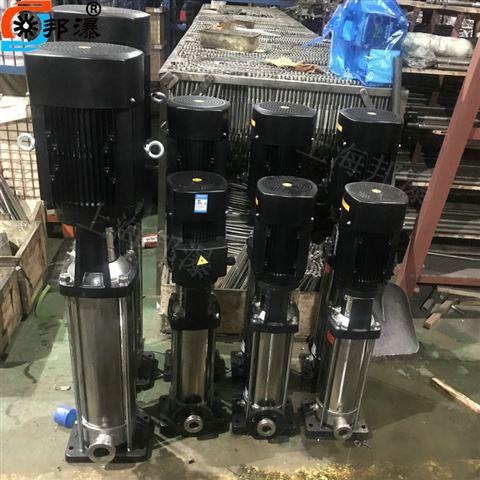 立式不銹鋼多級泵 CDLF多級離心泵 沖壓泵