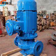 YG立式管道油泵 防爆管道泵  YG单级油泵