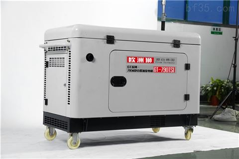 7kw靜音柴油發電機車載可移動空調