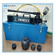 礦用超高壓手動泵