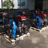 翰丝HS60DPE便携式移动柴油机抽水泵
