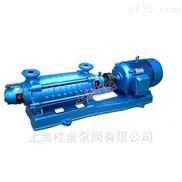 GC型锅炉给水离心泵锅炉泵GC多级泵