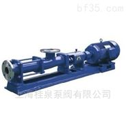 LQ3G瀝清 保溫 單螺桿泵
