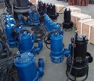 HSQ系列工業抽沙泵 洗沙泵 排沙泵 尾砂泵