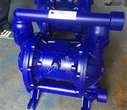 上海桂泉304不锈钢气动隔膜泵QBK