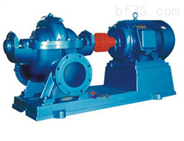 S型單級雙吸臥式管道泵