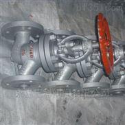 J41N液化氣截止閥