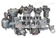 ZMQSY活塞式Y型气动疏水阀