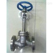 气动低温焊接截止阀