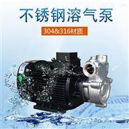 自吸式氣液混合泵溶氣泵