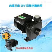 锅炉循环泵 家用清水泵