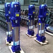 65GDL24-12/2-高揚程立式多級泵