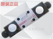 ATOS阿托斯比例閥DHZO-A-051-L5/B