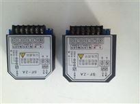 SF-LB电动阀门定位器 智能型伺服控制模块