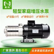 SHF2衛生級離心泵 不銹鋼家用增壓泵