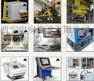 西安宏安电子仪器防震-JMZ-T-2.8A隔振器