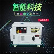 380v8kw靜音柴油發電機廠商