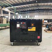 翰丝HS12000T静音箱式10KW柴油发电机