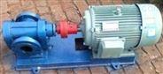 客户推荐剪切泵 JQB-8/1.0型出脂泵压力高