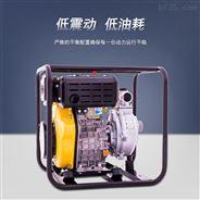 4寸柴油机高压水泵价格