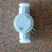 防爆接線盒 二通 三通 四通DN20防爆分線盒