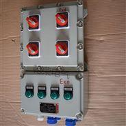 防爆照明動力配電箱 防爆弱電電源箱