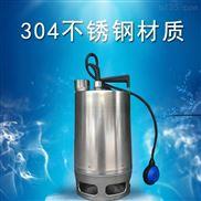 自动型无堵塞不锈钢潜水电泵