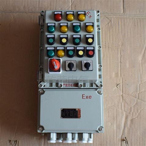 BXK電動執行器防爆控制箱