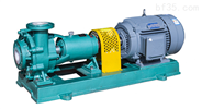 KNGF系列耐腐蝕耐磨耐高溫離心泵
