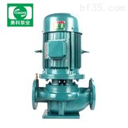 管道離心泵 熱水循環水泵 自來水管道增壓泵