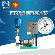 不銹鋼、自動壓力離心自吸泵多級離心清水泵