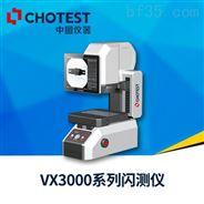 一键式影像测量仪,VX3000系列闪测仪