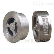 不銹鋼對夾式止回閥報價