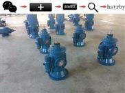 HSNS210-36W1Z高压三螺杆泵