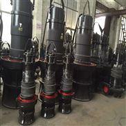304不锈钢下吸式污水-大功率轴流泵