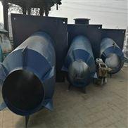 350QSZ卧式潜水轴流泵厂家供应