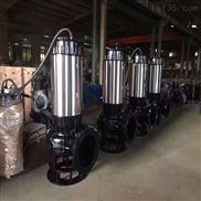 AS切割式潛水排污泵-雙吸式離心泵