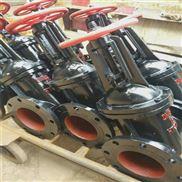 铸铁法兰闸阀 Z41T DN50 铜杆铜芯低压闸阀