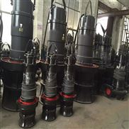500QSZ-5-30卧式潜水轴流泵