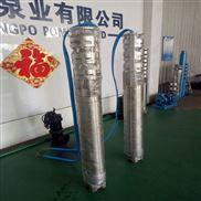 厂家直销农田灌溉井用潜水泵