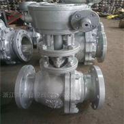 厂家直销 Q41F-16C DN15 铸钢蒸汽球阀