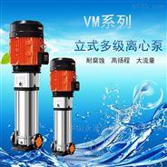 立式多级不锈钢热水锅炉给水离心泵