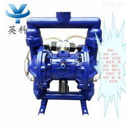 QBF气动粉体泵