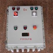 离心泵电源防爆控制箱