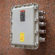 防爆接线箱增安型防爆端子箱