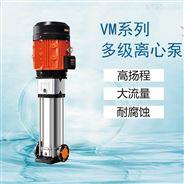 立式多级不锈钢超滤高压反渗透泵