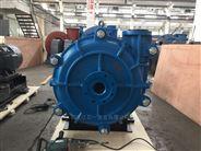 河北渣浆泵 HH高扬程 杂质泵 配件
