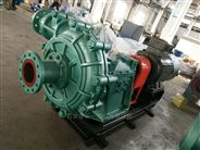 河北渣漿泵 200ZGB高揚程 離心 配件