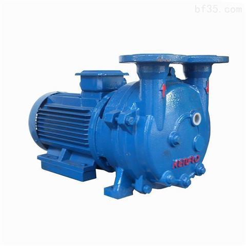 佛山水泵厂水环式抽气泵2寸真空泵