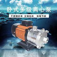 颐博轻型卧式多级热水离心泵